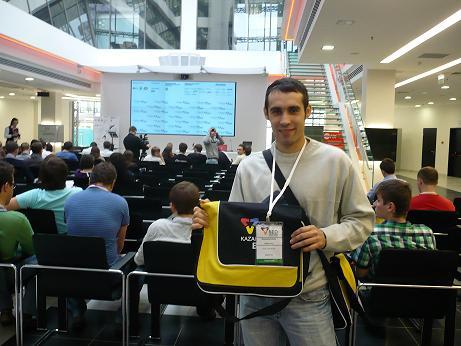 ИТМ на конференции