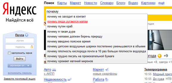 besplatn_prodvizh1